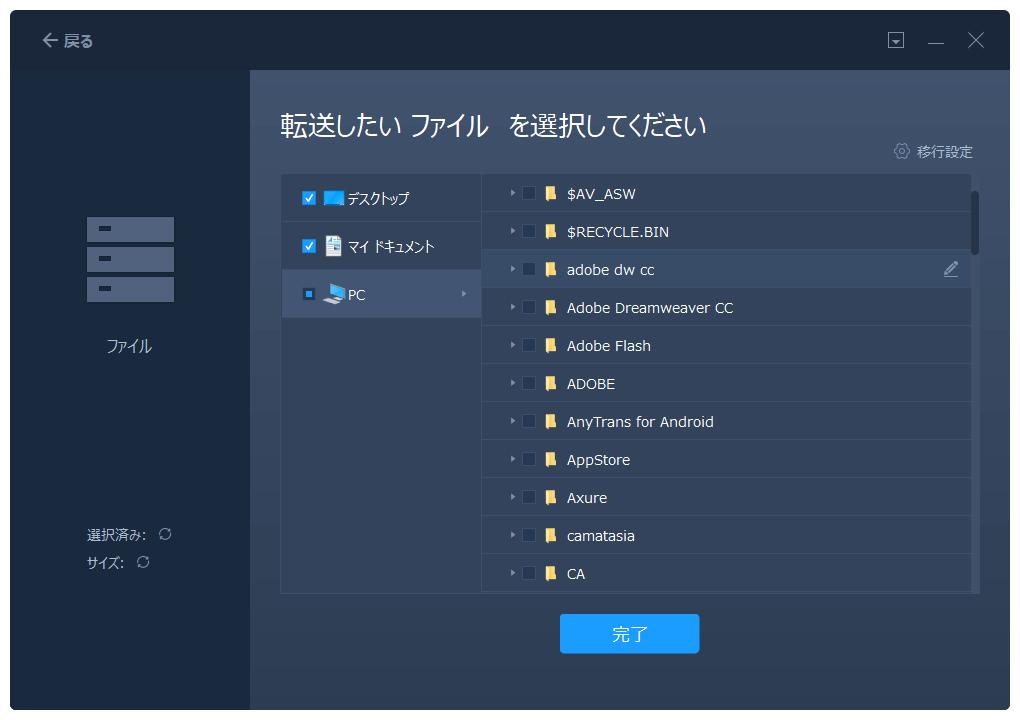 Apex データ 移行 【Apex Legends】OriginからSteamへアカウントデータを移行する方法!