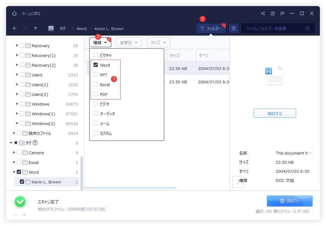 解除 エクセル セーフモード