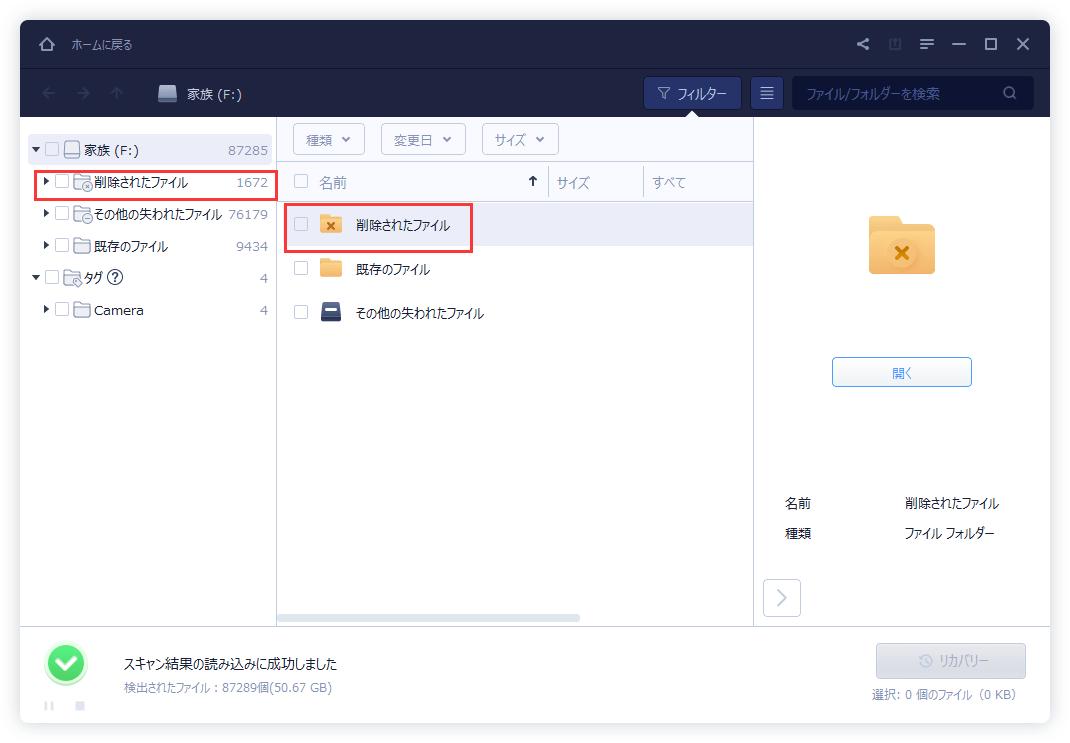ダウンロードしたファイルが開けない。 -PCでダウ …