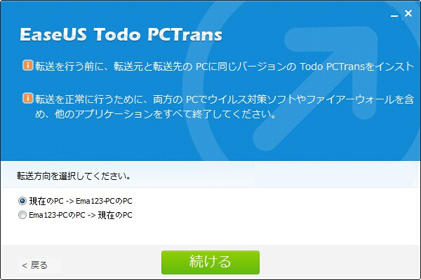 Todo PCTrans Pro