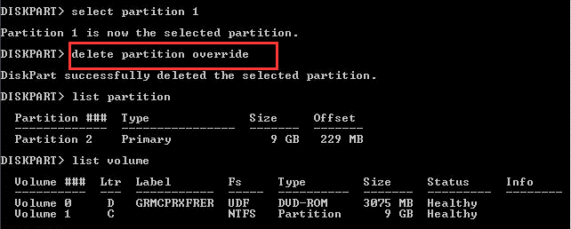 delete partition override エラーを解決する方法