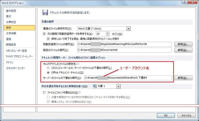 コンバータ テキスト 回復 Microsoft Office